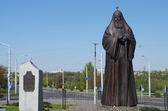 Monument to the Patriarch of Moscow and All Russia Alexy 2 near the Church of All Saints, Minsk. Stock Photos