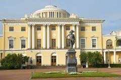 Monument to Paul I and Pavlovsk Palace, Pavlovsk, Saint Petersburg Royalty Free Stock Photos