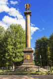 The monument to Pavel Demidov, the founder of the Yaroslavl Demidov school of higher Sciences. Erected in 1829. Yaroslavl Stock Photo