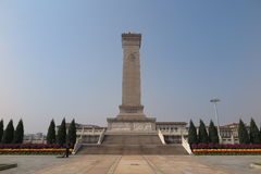 The Monument to the People Heroes in Tiananmen Square in Beijing China Royalty Free Stock Image