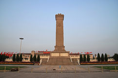 Monument to the People's Heroes Stock Photos