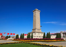 The Monument to the People's Heroes Stock Photos