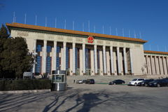 The Great Hall of the People  Royalty Free Stock Photos