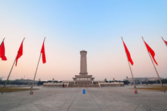 Monument to the People's Heroes Stock Photography