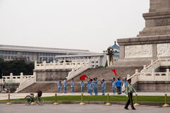 Monument to the People's Heroes - China Stock Images