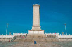 Monument to the People's Heroes on Tian'anmen Square, Beijing Stock Images