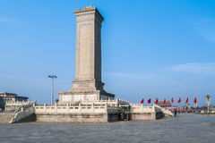 Monument to the People's Heroes on Tian'anmen Square, Beijing Stock Photo