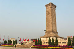 Monument to the People's Heroes Royalty Free Stock Photos
