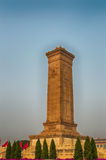 Monument to the People's Heroes Royalty Free Stock Image