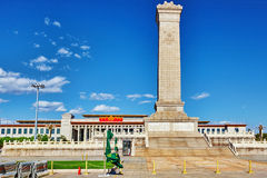 Monument to the People's Heroes on Tian'anmen Square - the third Royalty Free Stock Photography