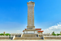 Monument to the People's Heroes on Tian'anmen Square - the third Stock Images