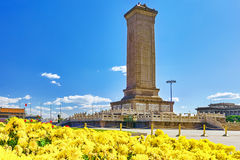 Monument to the People's Heroes on Tian'anmen Square - the third Stock Image