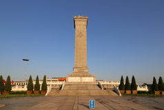 Monument to the People's Heroes at the Tiananmen Square, Beijing Stock Photos