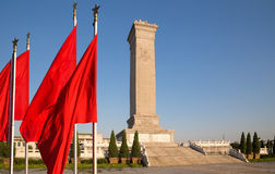 Monument to the People's Heroes at the Tiananmen Square, Beijing, China Stock Image