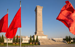 Monument to the People's Heroes at the Tiananmen Square, Beijing, China Stock Images