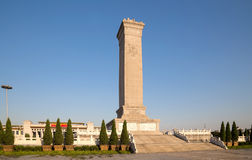 Monument to the People's Heroes at the Tiananmen Square Stock Image