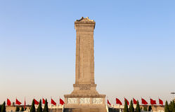Monument to the Peoples Heroes at the Tiananmen Square, Beijing, China Stock Image