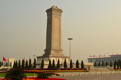Monument to the Peoples Heroes, Tiananmen Square. The Monument to the Peoples Heroes is a ten-story obelisk that was erected as a national monument of the Royalty Free Stock Photo
