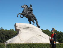 Monument to Peter the Great Stock Image