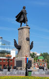 Monument to Peter the Great in Lipetsk, Russia Royalty Free Stock Image
