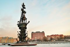 Monument to Peter the Great in Moscow Royalty Free Stock Photo