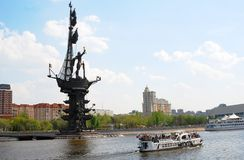 Monument to Peter the Great and Moscow city panorama. Royalty Free Stock Photography