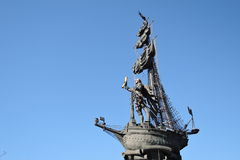 Monument to Peter the Great in Moscow. Royalty Free Stock Photos