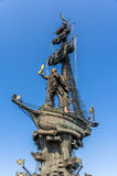 Monument to Peter the Great in Moscow Stock Photos