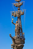 Monument to Peter the Great - Moscow Russia Royalty Free Stock Image