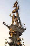 Monument to Peter the Great in Moscow Stock Photography