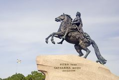 Monument to Peter the Great in Saint-Petersburg city Royalty Free Stock Photo