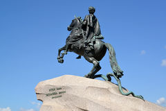 Monument to Peter I `Bronze Horseman` against the background of the sky. St. Petersburg Stock Photography