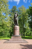 Monument to Peter I in Izmailovo, Moscow, Russia Royalty Free Stock Photo