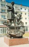 Monument to Petr Pavlovich Yershov. Tobolsk. Royalty Free Stock Images