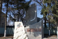 The monument to the pilots in the provincial town of Zaraysk, Moscow region. Views of the monuments of test pilots in the provincial town of Zaraysk, Moscow Royalty Free Stock Photos