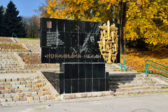 Monument to pilots of the regiment Normandy - Neman. Kaliningrad, Russia Stock Photo