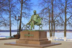 Monument to Piotr Tchaikovsky in Votkinsk Russia Stock Image