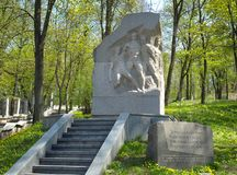 Monument to football players in Kiev. Ukraine. Royalty Free Stock Image