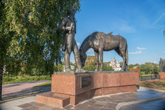 Monument to poet K. N. Batushkov Royalty Free Stock Photo