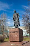 Monument to poet and writer  Alexander Tvardovsky  in Moscow. Royalty Free Stock Photos
