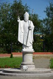 Monument to Pope John Paul II in Astana Stock Image