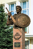 Monument to Prince Dmitry Pozharsky in Borisoglebsk Stock Image