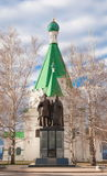 Monument to Prince George Vsevolodovich and Simon prelate Suzdal Royalty Free Stock Photography