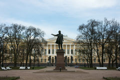 Monument to Pushkin Stock Photo