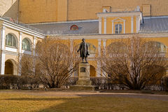 The monument to Pushkin apartment museum at - Petersburg, Moika Embankment. Royalty Free Stock Image