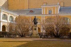 The monument to Pushkin apartment museum at - Petersburg, Moika Embankment. Royalty Free Stock Image