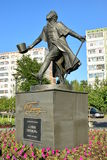 Monument to Pushkin in Astana / Kazakhstan Royalty Free Stock Photography