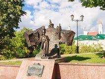 The monument to Pushkin Vitebsk Royalty Free Stock Photos