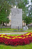 Monument to rebels of Oktyabrsky district in Saint Petersburg, Russia. Monument to rebels of Oktyabrsky district on Sadovaya street in the centre of Saint Stock Photo