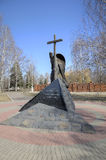 Monument to the residents of Kolomna who died in local wars and the military conflicts. Royalty Free Stock Photo